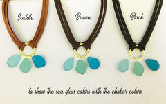 Sea Glass Initial Charm Necklace