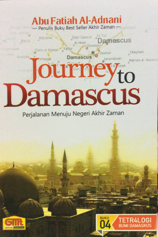 Journey to Damascus