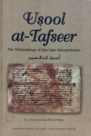Usool At-tafseer (The Methodology of Quranic Interpretation)