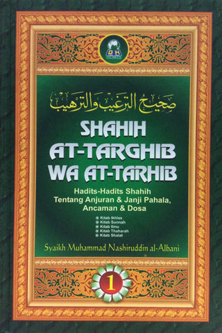 Shahih at-Targhib wa at-Tarhib Jilid 1