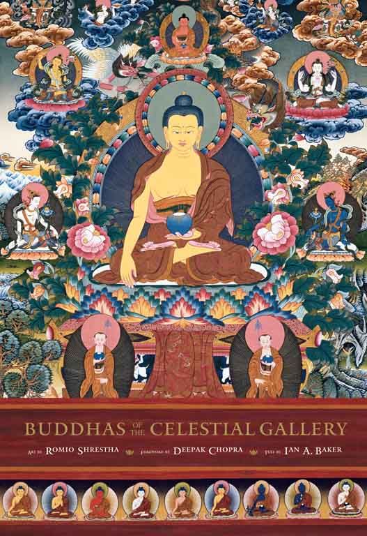 Buddhas of Celestial Gallery [Bookshelf Edition]