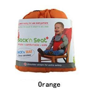 Chair Cradle Seat Supporter - TEROF