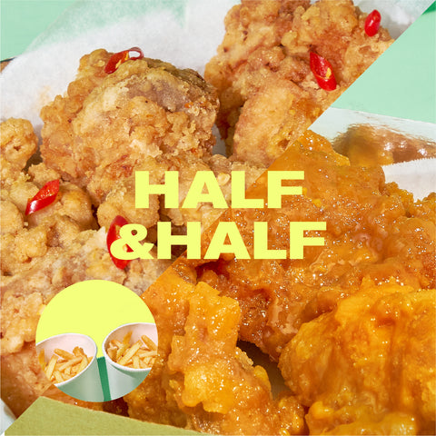 Half and Half + Friends Fries
