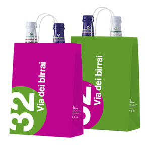Shopper logo 32 - 2bott.