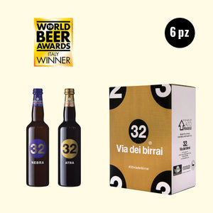 WORLD BEER AWARDS BOX
