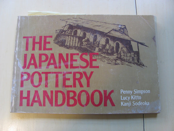 Book:  The Japanese Pottery Handbook.  - Free domestic shipping