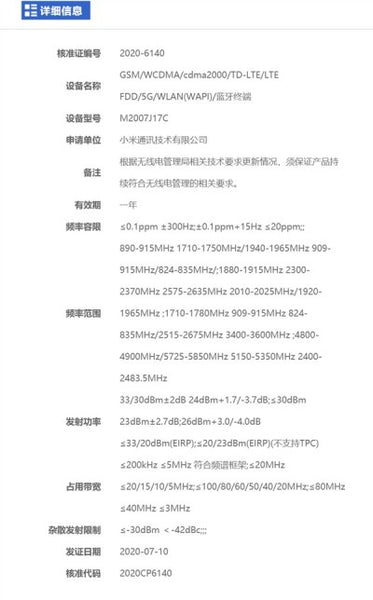 A Weibo user leaked the codenames of two Xiaomi phones, reportedly called Gauguin and Gauguin Pro.