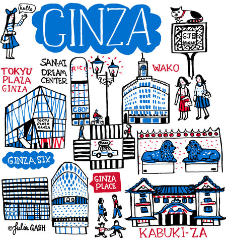The Ginza Japan map illustration by Julia Gash