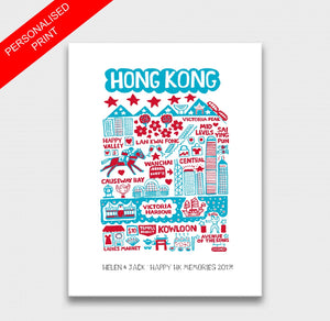Hong Kong by Dasher Art Print - Julia Gash