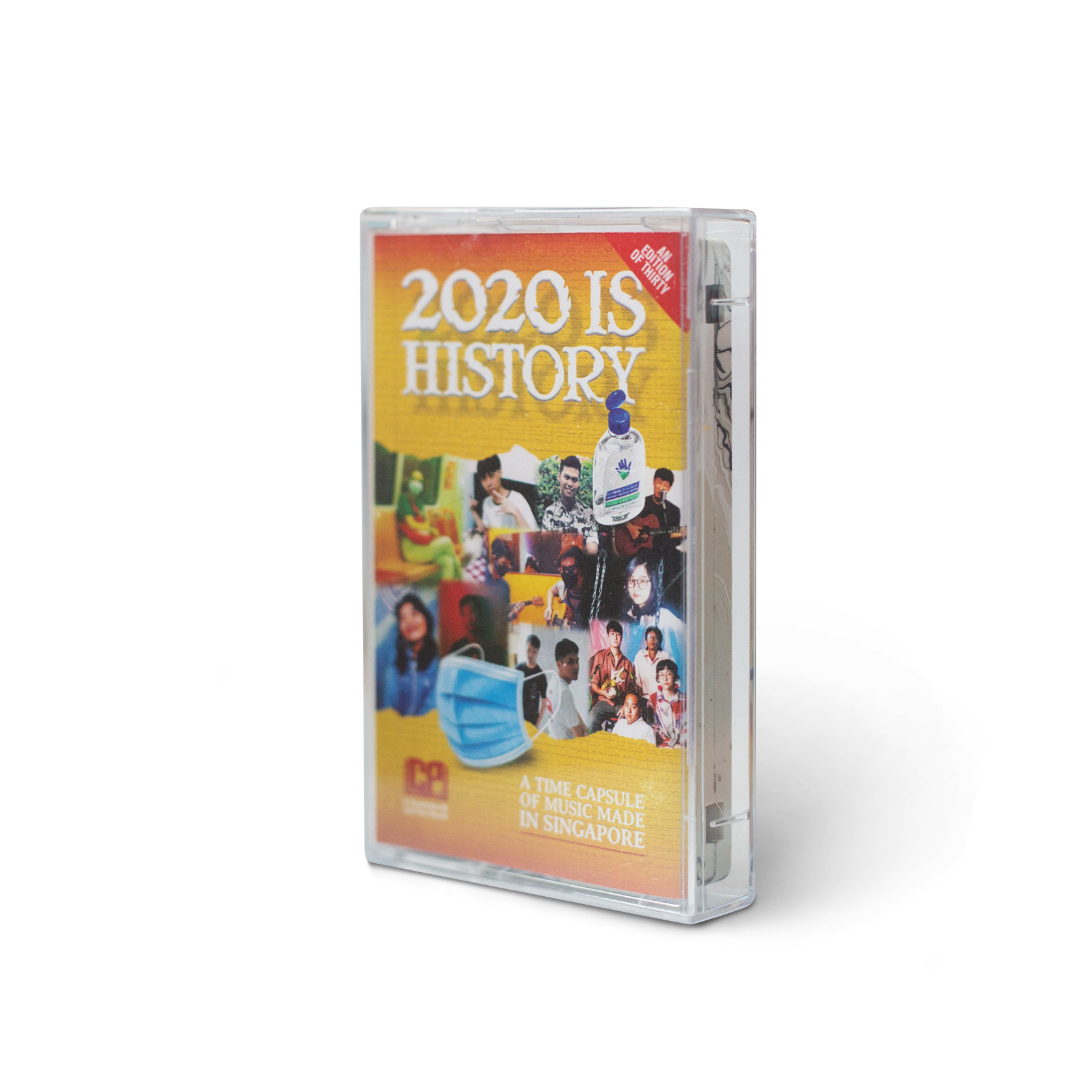 2020 Is History by Various Artists