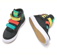Feiyue A.S Kid Sneakers