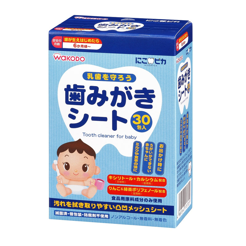 『WAKODO』Tooth Cleaner for Baby 30 sheets