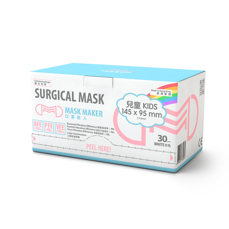『Mask Maker』Made in HK|EN14683 Type II 3 Layers Disposal Kids Surgical Mask 30pcs (White)-Individual Package