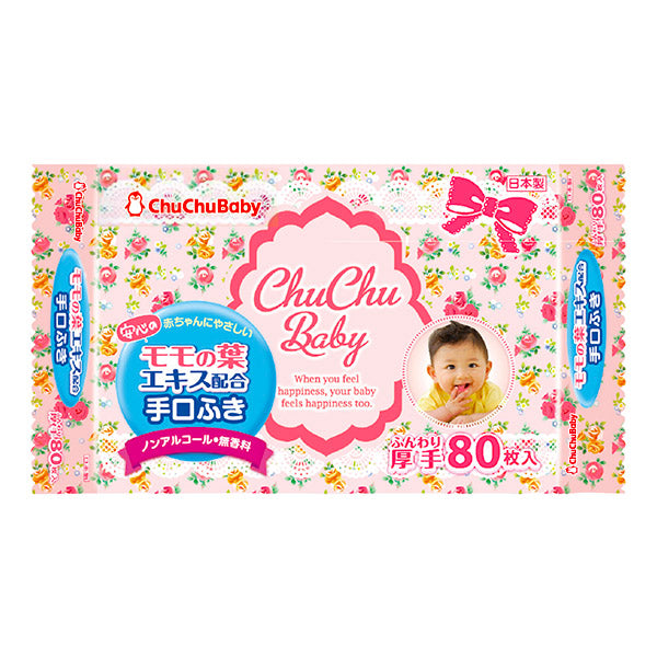 『ChuChuBaby』Hands & Mouth Use Baby Wipes (80pcs) - 3 Bags