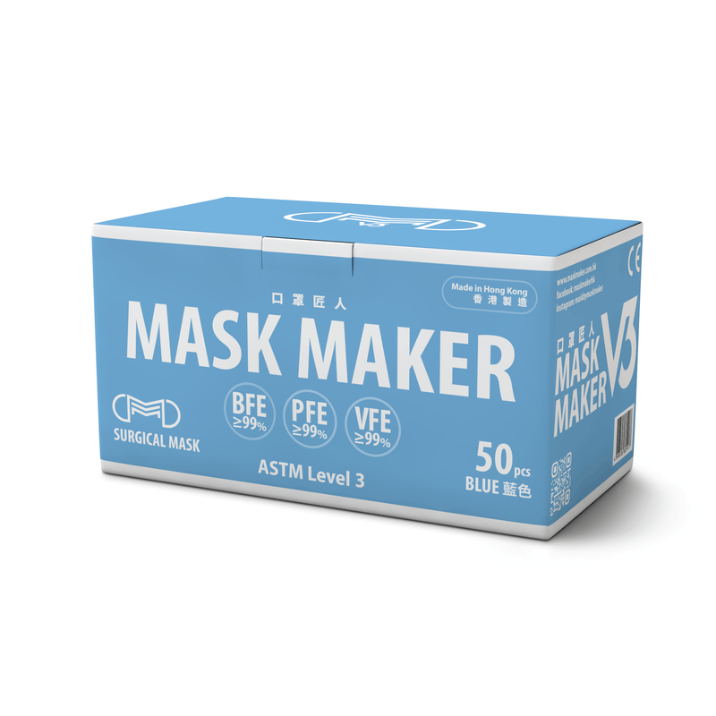 『Mask Maker』Made in HK|ASTM LEVEL 3|3 Layers Disposal Surgucal Mask 50pcs (Blue)