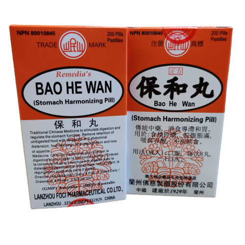 Bao He Wan (Stomach Harmonizing Pills).