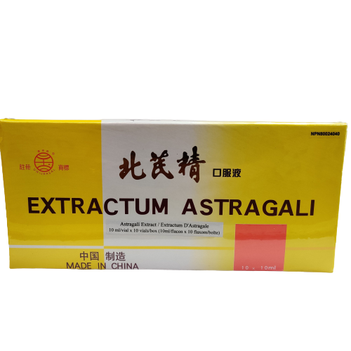 Extractum Astragali | great-china-herbs-centre |