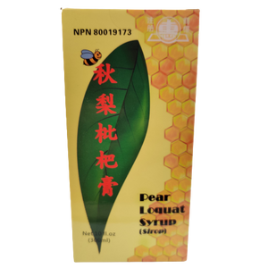 Pear Loquat Syrup | great-china-herbs-centre |