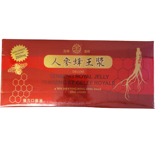 Deluxe Ginseng Royal Jelly | great-china-herbs-centre |