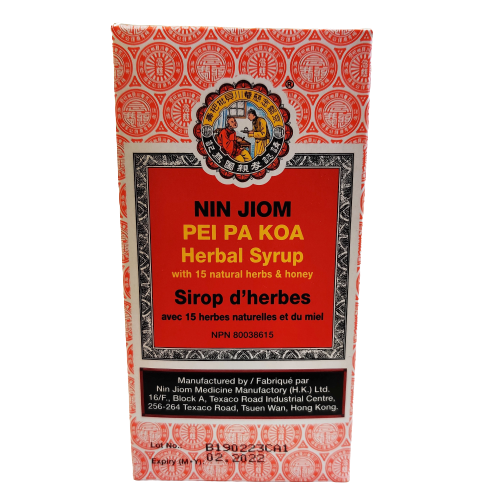 Nin Jiom Pei Pa Koa Herbal Syrup | great-china-herbs-centre |