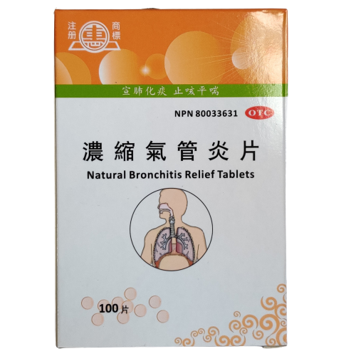 Natural Bronchitis Relief Tablets