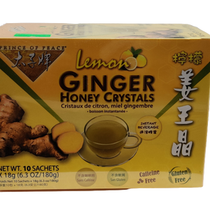 Lemon Ginger Honey Crystals