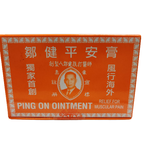 Ping On Ointment