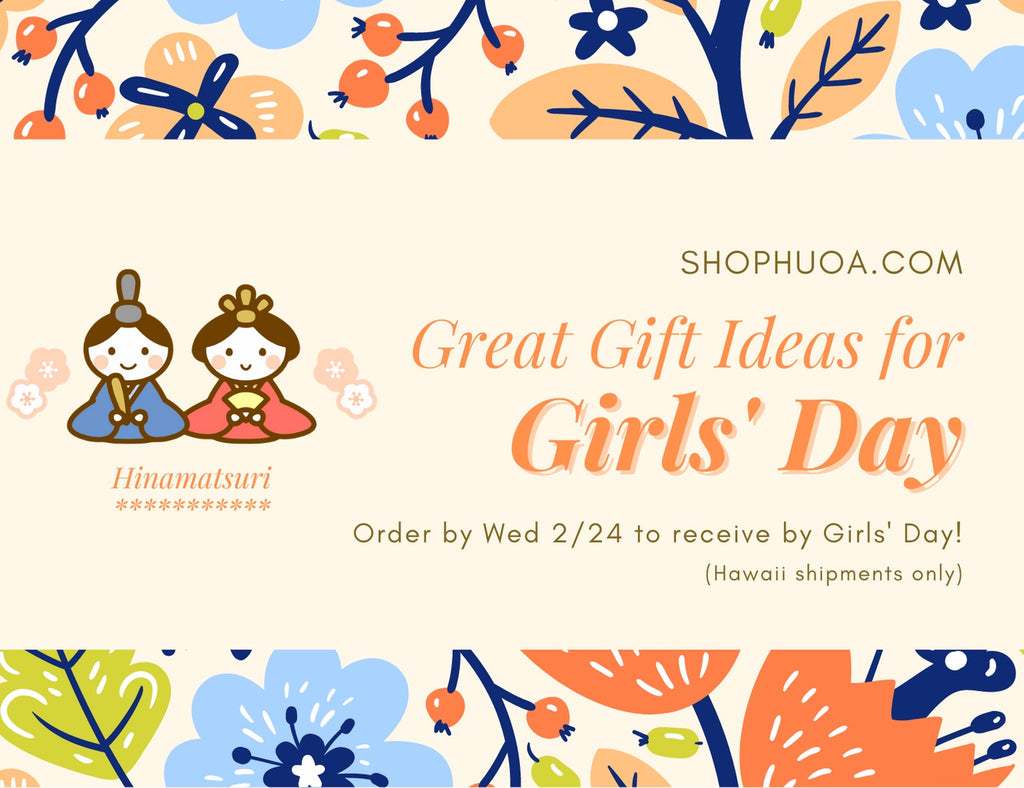 Girls' Day Gift Ideas & Other Updates