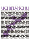 T-Shirt Uchinanchu Name Ladies