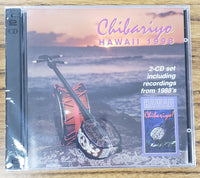 CD Chibariyo Hawaii 1998
