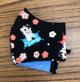 Face Mask Child Assorted Prints #1 (filter pocket / earloop)