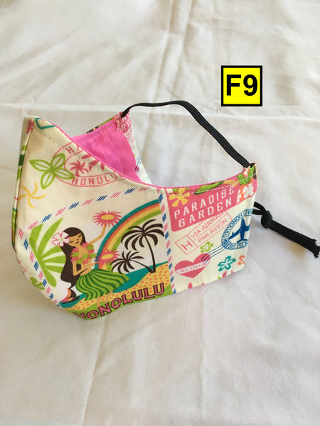 Face Mask Adult Assorted Hawaiian Prints (filter pocket / around head)