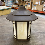 Arts and Crafts Style Outdoor Wall Mount Lantern Light Energy Star Rated.