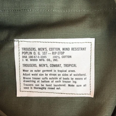 [ONLY ONE!] US ARMED FORCES JUNGLE FATIGUE TROUSERS / Mr.Clean Select