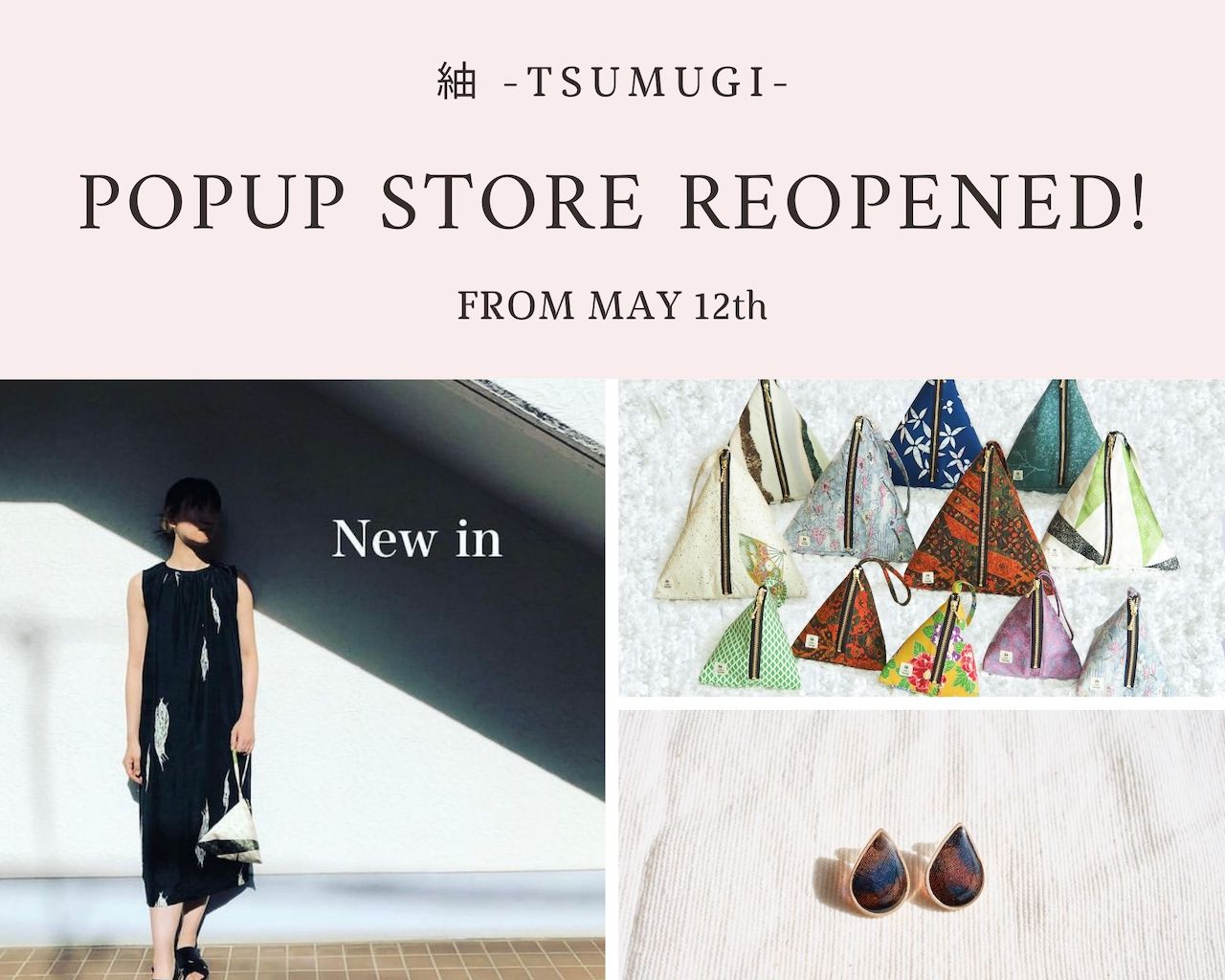 popup store reopened