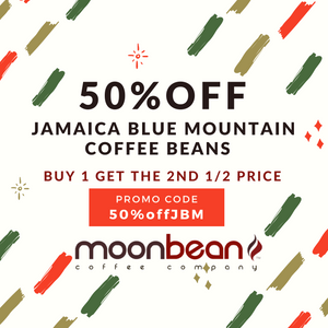 """SPECIAL OFFER WHILE SUPPLIES LAST"" [DISCOUNT CODE: 50%offJBM] JAMAICA BLUE MOUNTAIN - CLYDESDALE ESTATE"