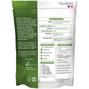 Superfoods - Organic Sacha Inchi Powder
