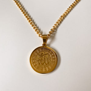 Allah Medallion Necklace