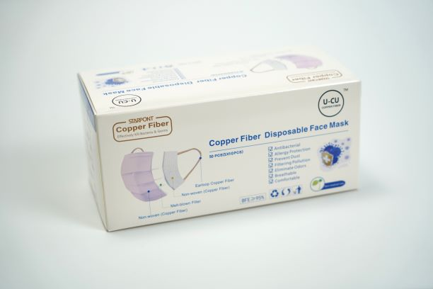 Copper Fiber Disposable 3 Ply Face Masks Pink Colors 50 Pcs / Box