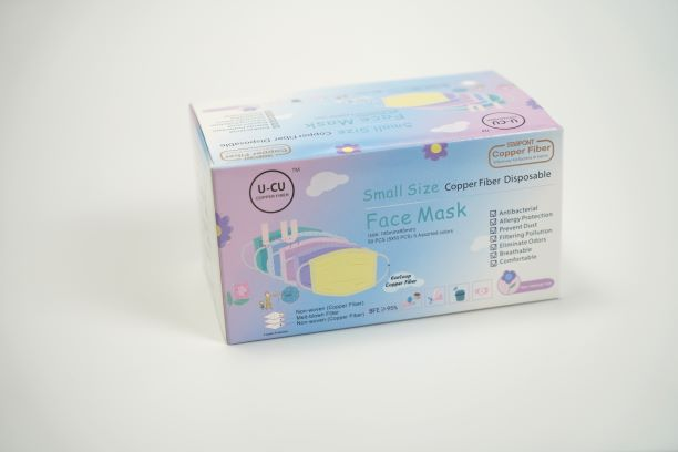Copper Fiber Disposable 3 Ply Face Masks for children 5 Assorted Colors