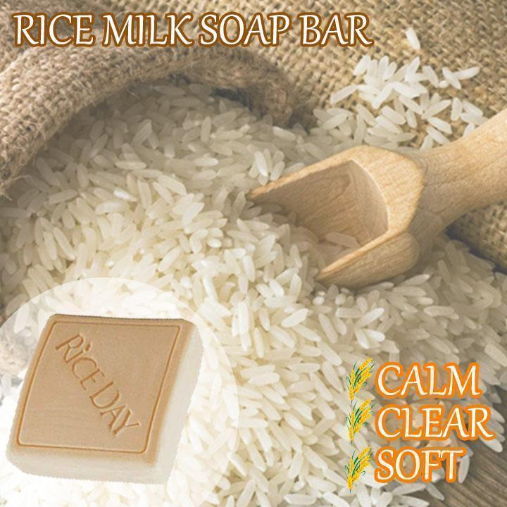 Rice Milk Soap Bar