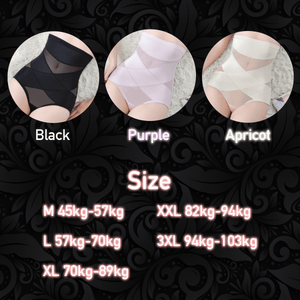 Postpartum Body Shaper