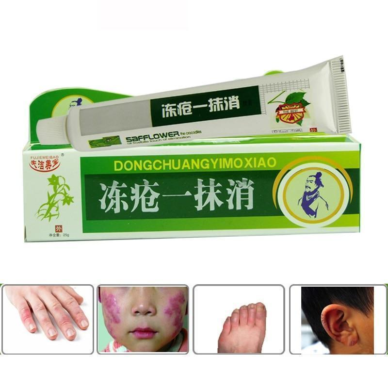 Mandarin Herbal Ointment Cream