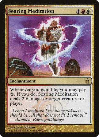 Searing Meditation [Ravnica: City of Guilds] | The Garage: Games & Geekery