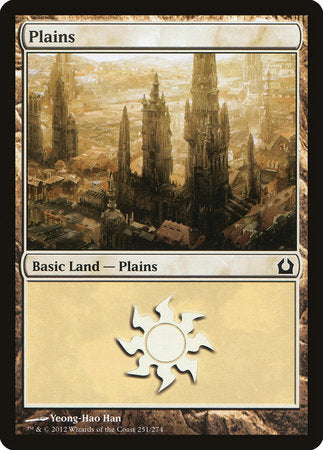 Plains (251) [Return to Ravnica] | The Garage: Games & Geekery