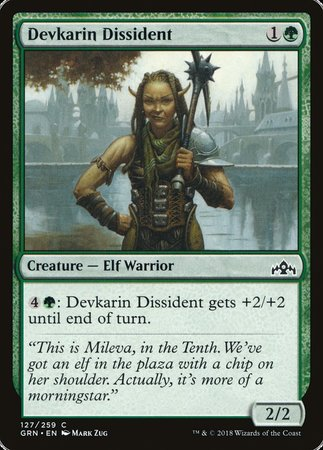 Devkarin Dissident [Guilds of Ravnica] | The Garage: Games & Geekery
