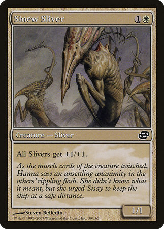 Sinew Sliver [Planar Chaos] | The Garage: Games & Geekery
