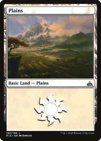 Plains [Rivals of Ixalan] | The Garage: Games & Geekery