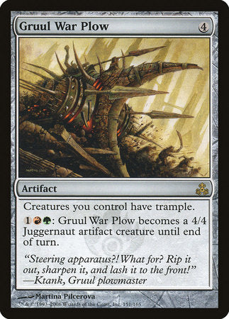Gruul War Plow [Guildpact] | The Garage: Games & Geekery