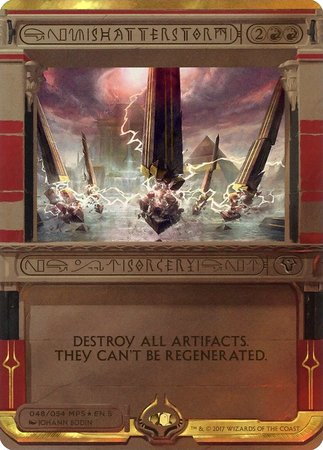 Shatterstorm [Amonkhet Invocations] | The Garage: Games & Geekery